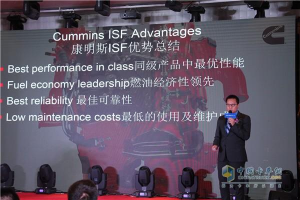 康明斯(中国)投资有限公司轻型车销售总监王春光