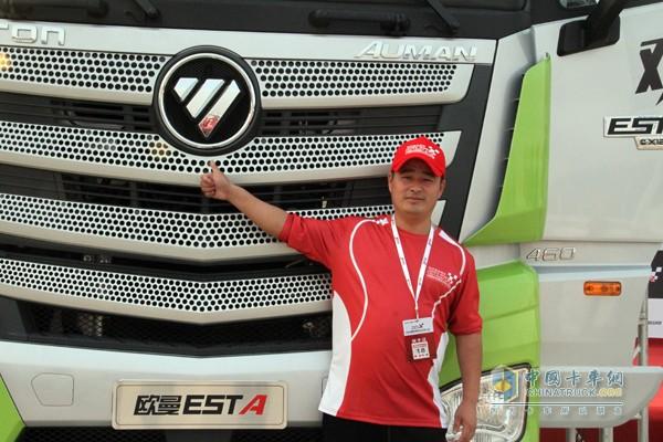 赛手孙立胜点赞欧曼EST-A超级卡车