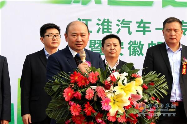 江淮汽车总经理项兴初