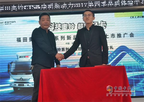 芜湖十田运输物流公司总经理韩甦(右)一次性采购了100台奥铃CTS