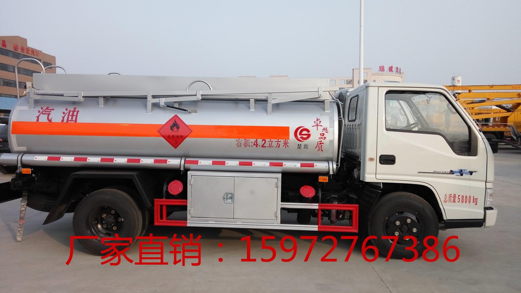 5吨油罐车多少钱