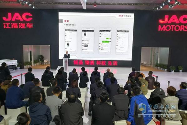 """""""敬客经营""""接轨""""粉丝经济"""" 江淮汽车邀百名粉丝共聚武汉商用车展"""