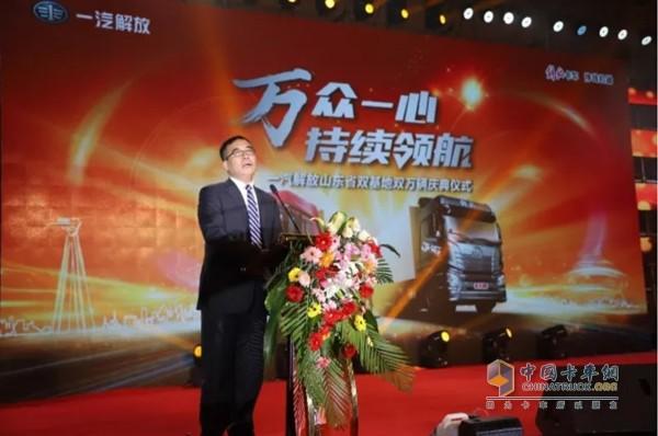 一汽解放事业本部营销总部总经理、党委书记王志才先生
