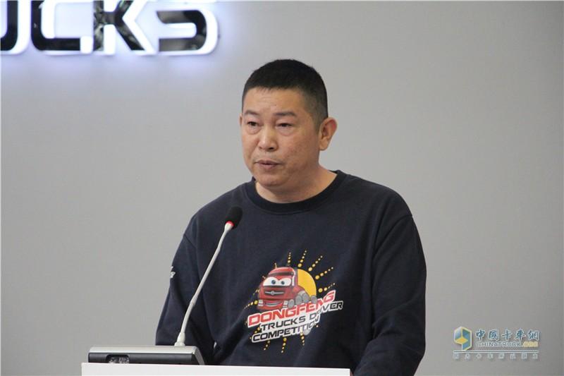 2017武汉国际商用车展东风开馆仪式