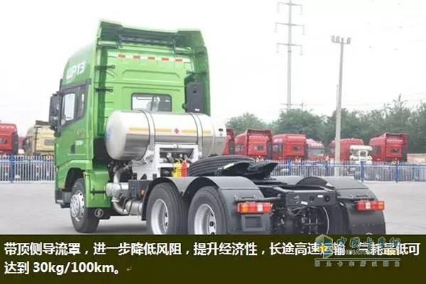 陕汽德龙X3000黄金版