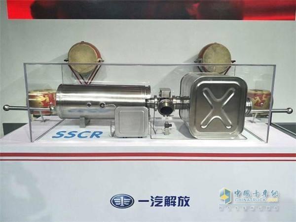 一汽解放固态氨SSCR技术