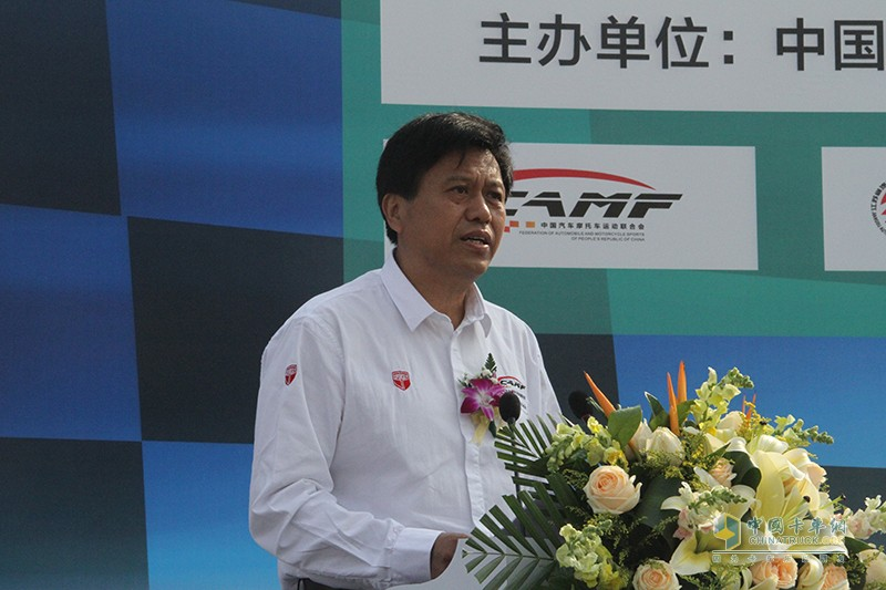中国汽车摩托车运动联合会副秘书长、运动部主任羡桐春先生讲话