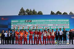 第九届中国勒芒赛决战珠三角 武林圣地看谁主沉浮