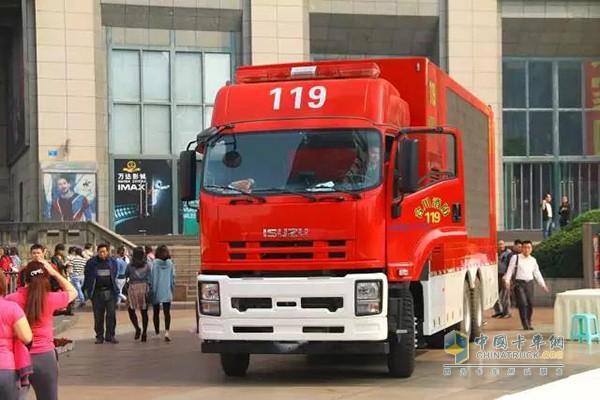 庆铃五十铃VC46消防车