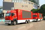 重庆街头的庆铃五十铃消防宣传车霸气十足!