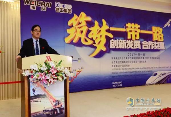 山东重工集团副总经理、印度公司总经理徐子春出席活动