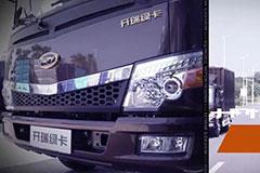 开瑞绿卡年度车型专业测评