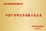 玲珑轮胎获中国产学研最高荣誉