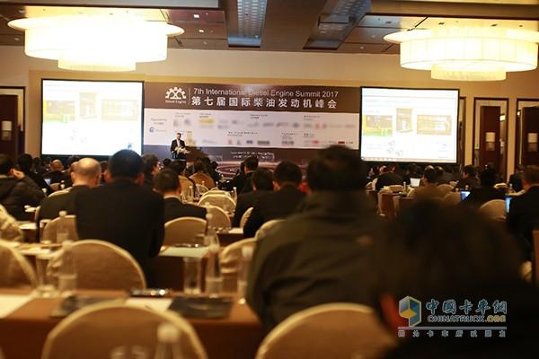 第七届国际柴油发动机峰会