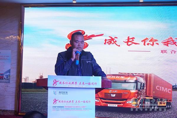 联合卡车安徽区域省区经理汪异辉