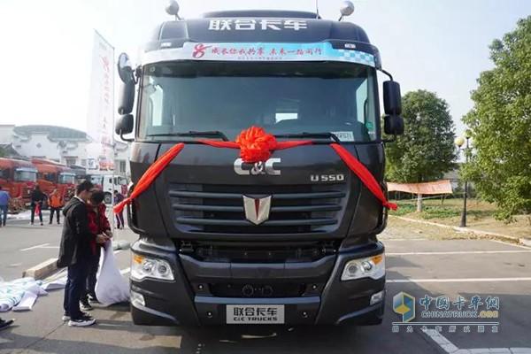 联合卡车U55O
