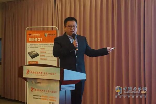联合通G7项目经理李晓
