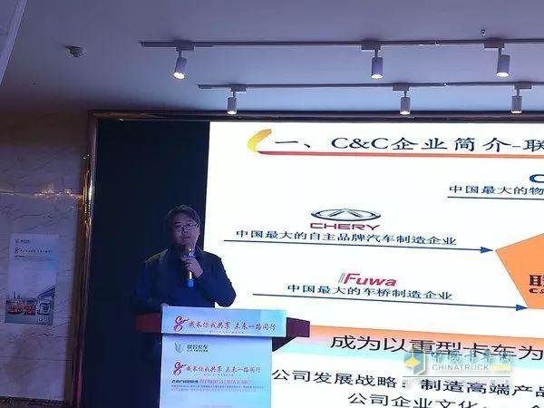 联合卡车营销公司安徽区域副经理 谢林