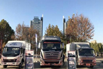 四川现代产品体系升级 多款车型亮相第十届国际卡车展览会