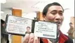 A、B驾照被降级了?不用怕,以下3种情况能恢复!