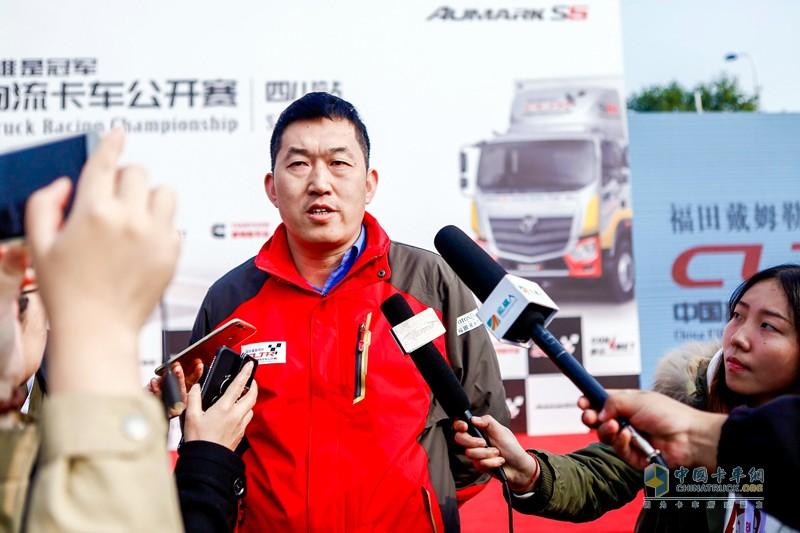 福田戴姆勒汽车营销公司副总经理徐向明先生接受媒体专访