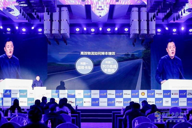 福田戴姆勒汽车成都分公司传播经理孙江明讲解高效物流解决方案
