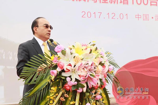 广汽日野执行副总经理陈秀深