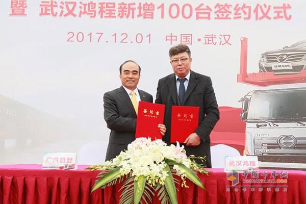 武汉鸿程新增100台广汽日野订单