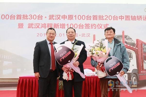 广汽日野副总经理张志勇将新车交付中南物流和中原物流