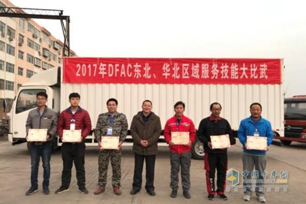 东风轻卡服务技能大赛华北区域赛获奖的优胜选手