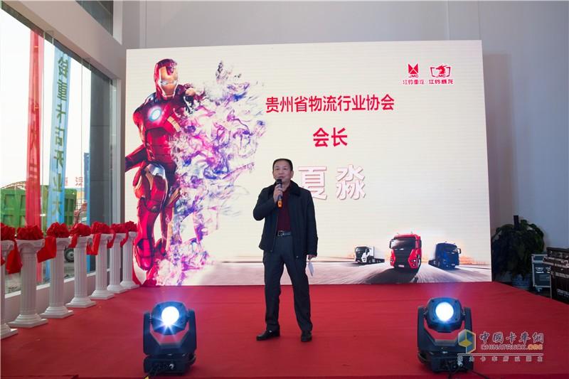 贵阳市物流行业协会会长夏淼