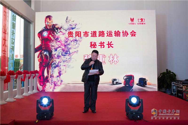 贵阳市道路运输协会秘书长魏重林