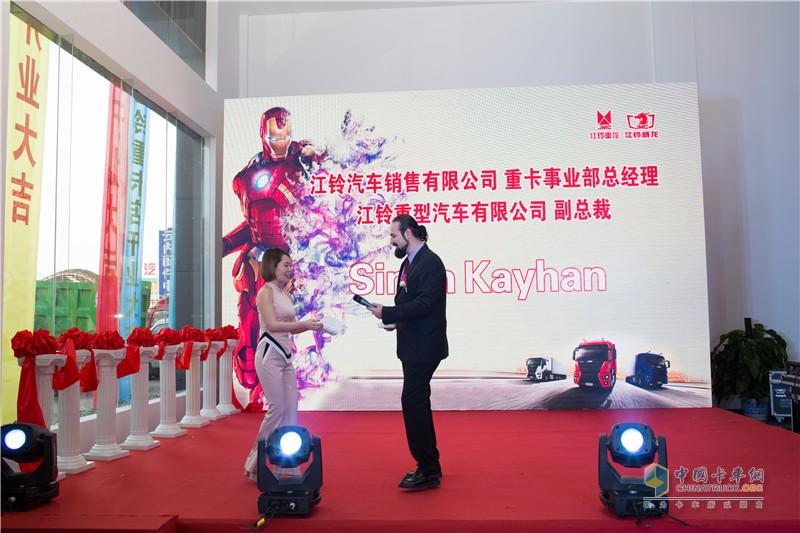 江铃重型汽车有限公司副总裁Sinan Kayhan