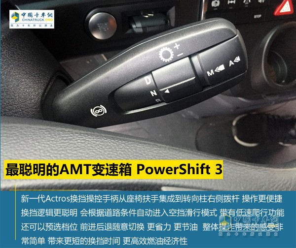 奔驰w88中文版优德娱乐场w88官网