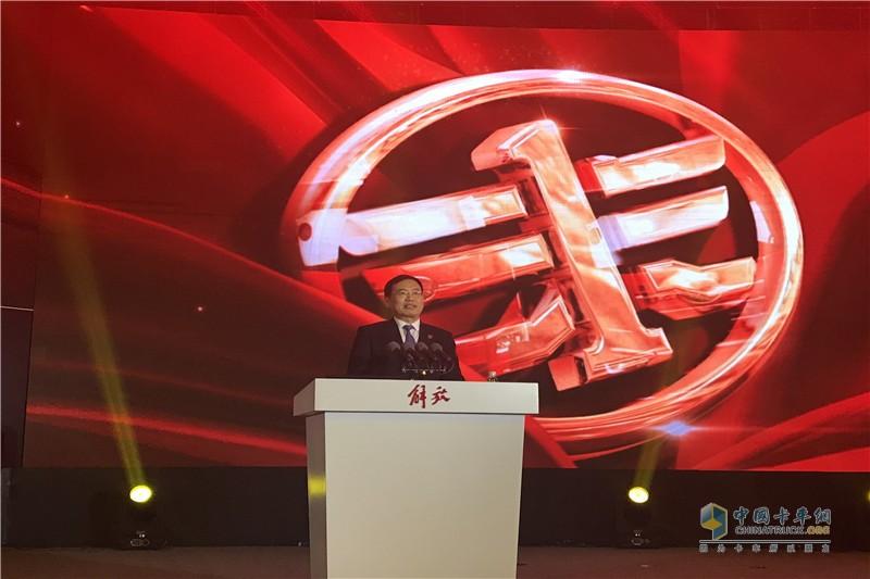 一汽集团党委常委、副总经理,解放事业本部本部长、党委书记董春波