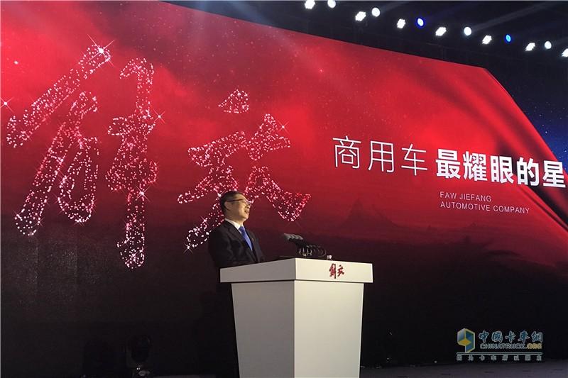 一汽解放事业本部常务副本部长兼党委副书记,一汽解放总经理胡汉杰