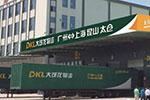 沃尔沃卡车的极限在哪里?广州物流公司亲身体验两百万公里无大修