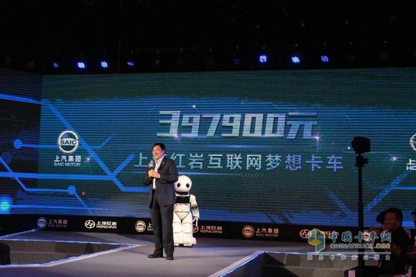 上汽集团副总裁、上汽依维柯红岩董事长蓝青松公布官方指导价