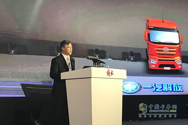 一汽解放商用车开发院副院长、产品管理部副部长吴碧磊