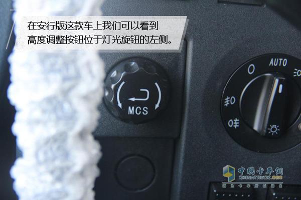 中国重汽豪沃