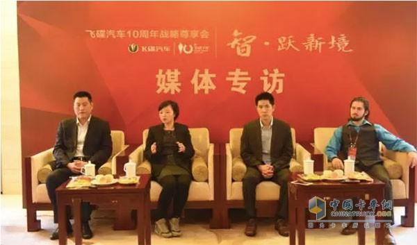 飞碟汽车相关负责人接受中国卡车网记者采访