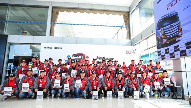 超级卡车训练营学员获颁结业证书