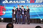 欧马可S5搭载康明斯ISF4.5超级动力荣耀上市