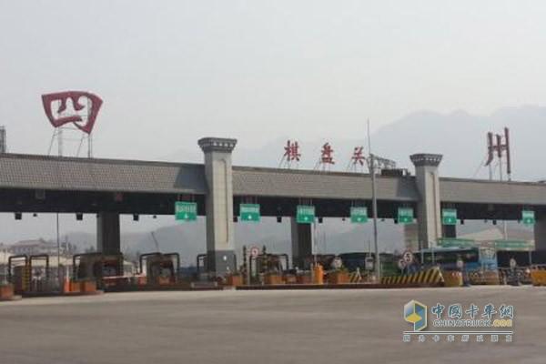 四川省高速公路收费站