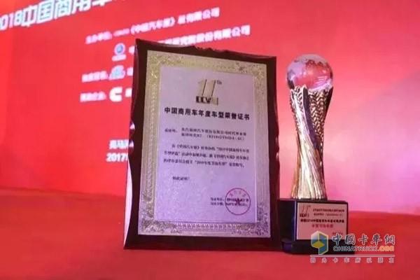 福田时代M3获得中国商用车年度车型
