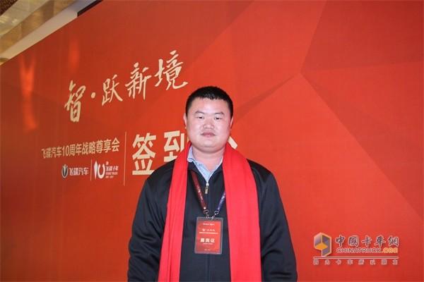 苏永超接受中国卡车网记者采访