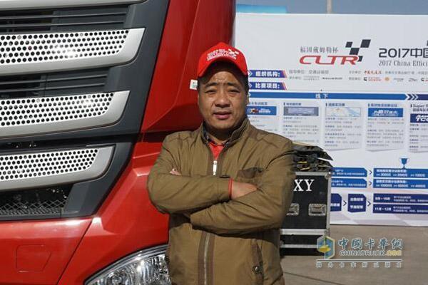 卡车司机李百峰
