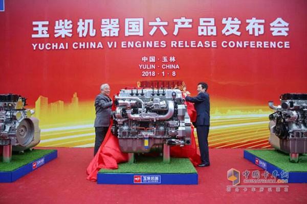 中国工程院院士苏万华(左一)与玉柴股份董事长晏平为玉柴国六产品揭幕
