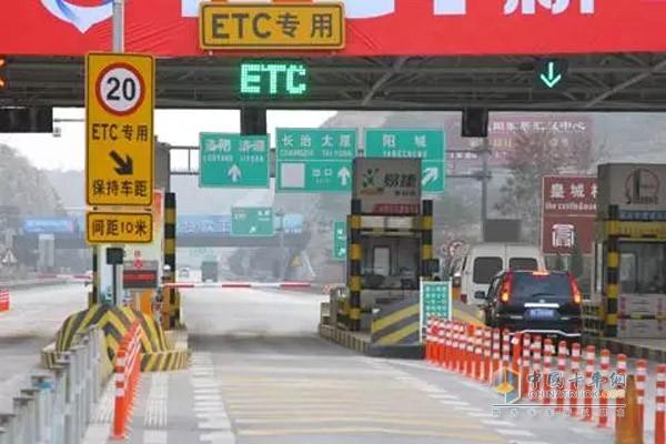 收费站ETC专用通道