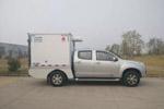 带差速锁的瑞迈冷藏车你见过吗?